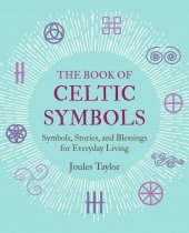 Book of Celtic Symbols, The (Mar)