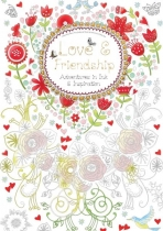 Love & Friendship Colouring Book