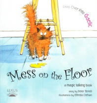 Mess on the Floor Gaelic & English